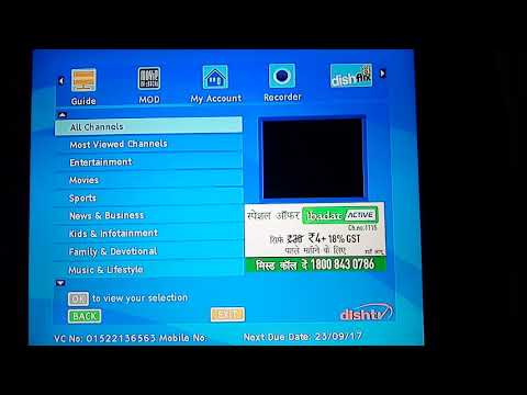 How to set auto tune channel in dist tv