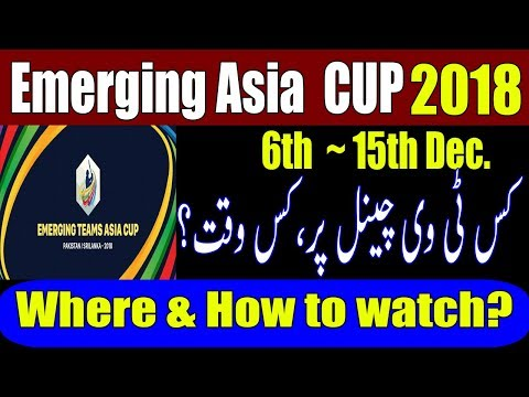 How and where to watch acc emerging teams asia cup 2018 live streaming%tv channels live broadcast