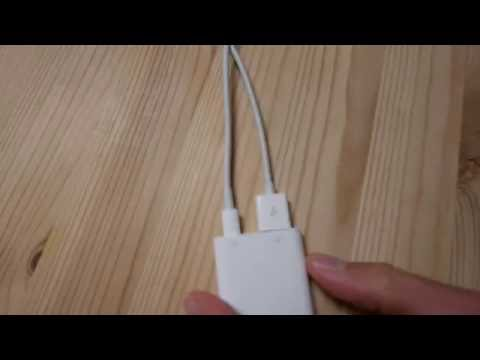 Internet on ipad using ethernet cable - now with power in new easy method - no wifi or mobile data!