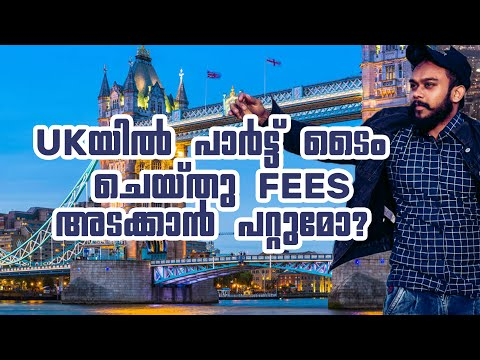 Can we pay our fees with part time jobs in uk   q/a with uk student part 2   uk express   real truth